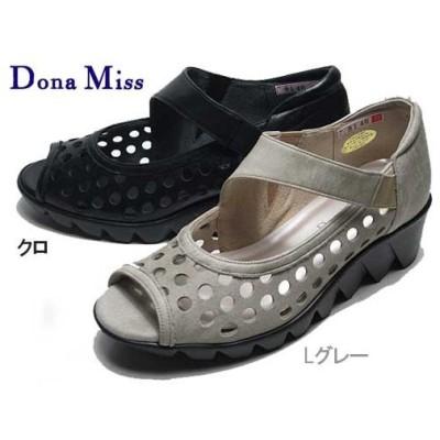 ドナミス Dona Miss オープントゥストラップシューズ レディース 靴