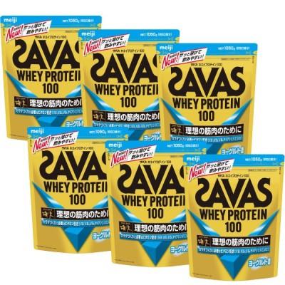 [セット]明治 SAVAS ホエイプロテイン100 ヨーグルト 1050g(約50食分)×6袋セット[ケース売り][送料無料]*他商品との同梱不可