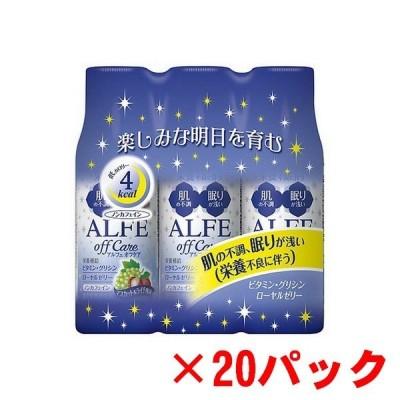 《大正製薬》 アルフェ オフケア 50ml×3本×20パック 【指定医薬部外品】