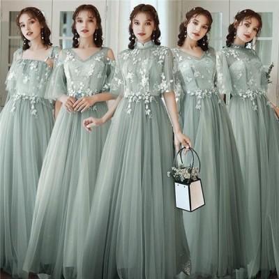 レディースパーティードレス緑レースドレス袖ありロングドレス結婚式締め上げお呼ばれフォーマル二次会演奏会発表会