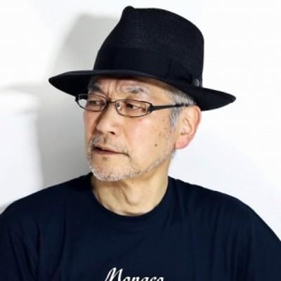 春 夏 STETSON ストローハット 麦わら帽子 天然草木 HAT 涼しい 帽子 紳士 メンズ 日本製 ステットソン 中折れ帽子 サイズ調整 58cm 60cm