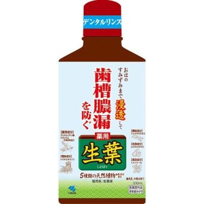 【クーポンで最大8%OFF】小林製薬 生葉液 <330mL>