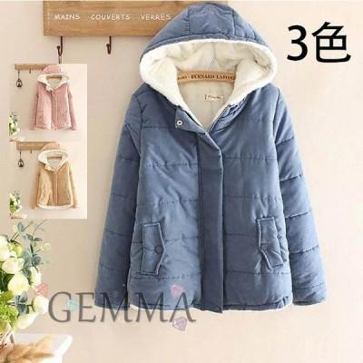 中綿 コート ジャケット アウター 無地 裏起毛 女子高校生 フード付き 冬 暖かい 軽い ファッション 大きいサイズ
