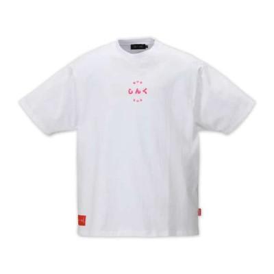 大人半袖Tシャツ 大きいサイズ メンズ 真紅  ホワイト