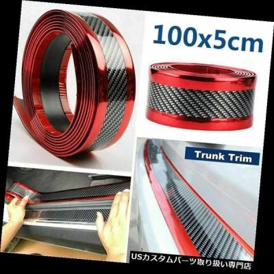 ペダル 1Mカーボンファイバーレッドペダル車のドアシルバンパープロテクターガードスクラッチステッカー  1M Carbon Fiber Red Ped