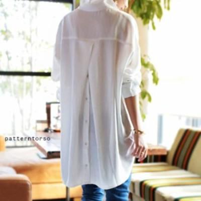 惚れ惚れする極上のとろみシャツ。バックボタン付きシャツ11月30日0時~再。可