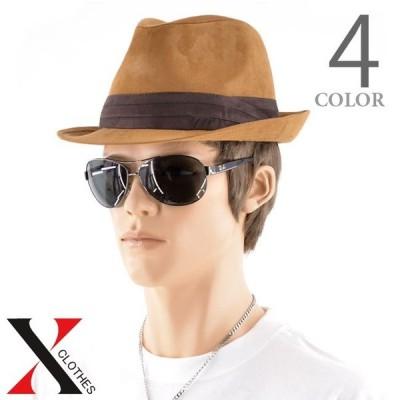 ハット 帽子 中折れ帽 フェイクスウェードハイバック メンズ 中折れ 中折れ帽子 中折れハット メンズ帽子 メンズファッション ファッション小物