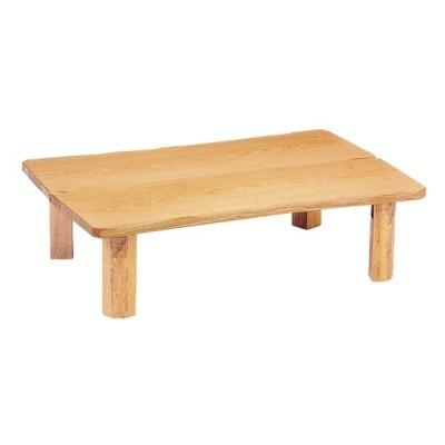 座卓 折れ脚 ローテーブル 木製 木の国 幅135cm ( 折りたたみ タモ 突板仕上げ 日本製 ちゃぶ台 テーブル )