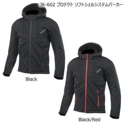 コミネ KOMINE JK-602 プロテクト ソフトシェルシステムパーカー 07-602