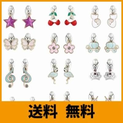子供 イヤリング おもちゃ、小さな女の子のためのイヤリング、フラミンゴのイヤリング、キッズのための蝶のイヤリング、縁日 お祭り