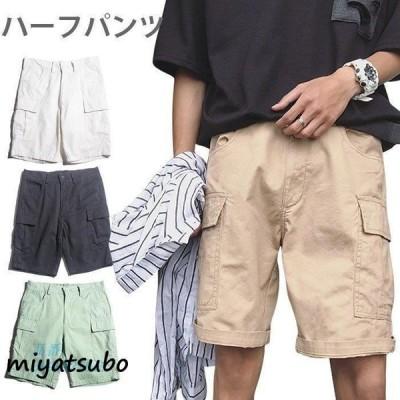 パンツ メンズ ハーフパンツ ストレートパンツ ショートパンツ 薄手パンツ ゆったり カジュアルパンツ ポケット付き ゆるパンツ お洒落 無地 薄手