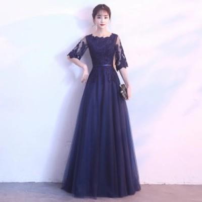 パーティードレス 結婚式 ドレス 袖あり 二次会ドレス フレア ミディアム丈ドレス パーティドレス 二次会 ドレス 卒業式 成人式