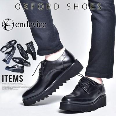 オックスフォード メンズ 靴 厚底シューズ 本革 おしゃれ