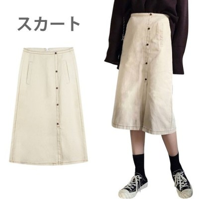 【セール】スカート レディース デニムスカート WE ミモレスカート ハイウェスト ボタン飾り シンプル さっぱり 個性的 お洒落 キレイめ 脚