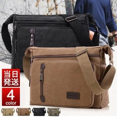 ショルダーバッグ メンズ バッグ 肩がけ 斜めがけバッグ 大容量 2way 旅行 ビジネス 出張 ミリタリー 帆布 ズック 収納 多機能  代引不可