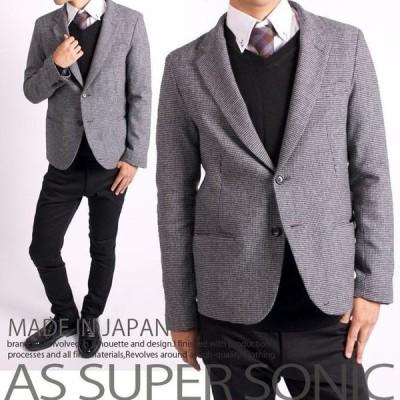 ジャケット メンズ ツイードジャケット ウール テーラードジャケット 2Bテーラード ショートジャケット 日本製 ウールジャケット AS SUPER SONIC