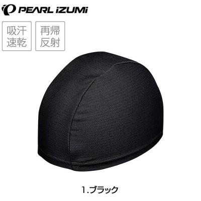 PEARL IZUMIパールイズミ メッシュヘルメットビーニー478《P》