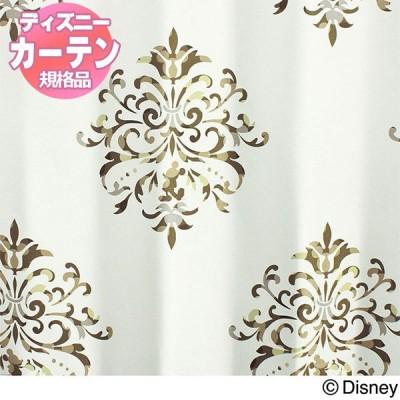 【送料無料】スミノエ ディズニーホームシリーズ ドレープ 既製カーテン ミッキー/クレスト(100x135cm)