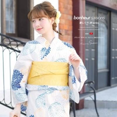 浴衣セット レディース レトロ 浴衣セット 大人 3点セット 白系 ホワイト 青 黄色 ポンポン菊 花柄 縞 ラメ 綿 紅梅織 半幅帯 女性 ボヌ