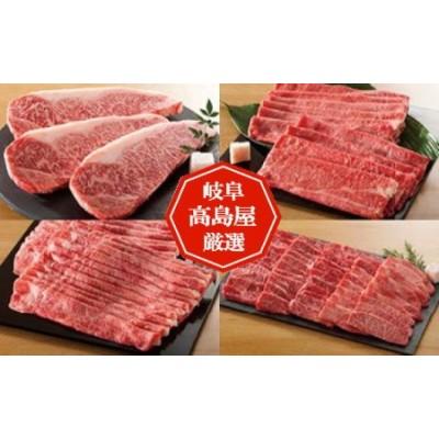 59E033 飛騨牛食べ比べコース