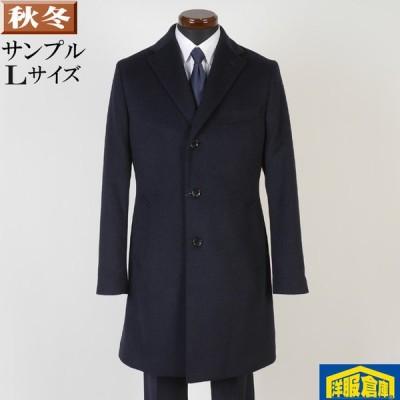 チェスターカラー コート ウール メンズ Lサイズ 織り柄 ビジネスコートSG-L 16000 SC77201