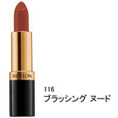 レブロンREVLON(レブロン) スーパーラストラス リップスティック 116(ブラッシングヌード)
