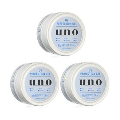 資生堂ウーノ(uno) UVパーフェクションジェル 80g SPF30PA+++ ×3個セット