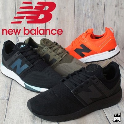 ニューバランス new balance メンズ スニーカー MRL247 ワイズD ローカット ランニングシューズ リミテッド 限定モデル 靴