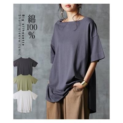 Tシャツ カットソー レディース 綿100% フエイク ボートネック BIGシルエット 半袖 チュニック M/L ニッセン nissen