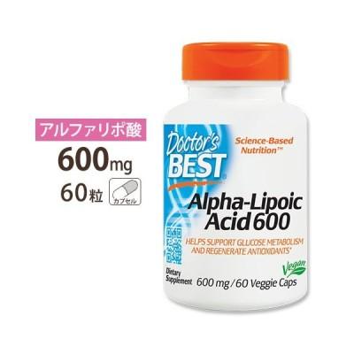 アルファリポ酸/αリポ酸 ベスト アルファリポ酸 600mg 60粒