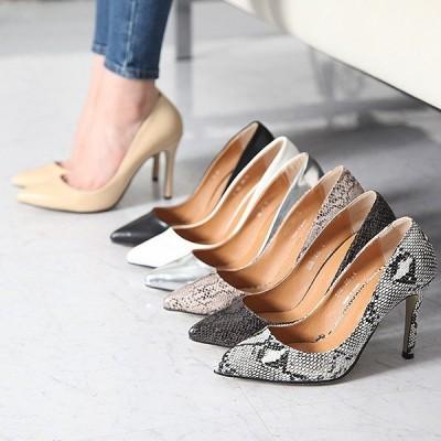 パンプス ハイヒール ポインテッドトゥ パイソン柄 シンプル ハイヒール パンプス ファッション レディース 靴 婦人靴 30代 40代 レディース