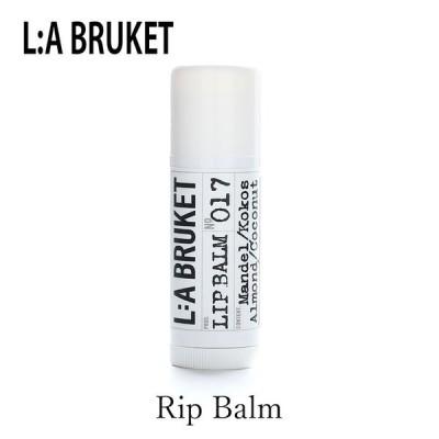 メール便無料 ラ・ブルケット リップクリーム アーモンド/ココナッツ 14g Lip Balm 017 LA BRUKET(BEY)