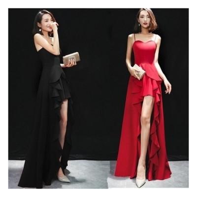 ボリューミー フリル セクシー マキシ丈 ワンピース ドレス 2色