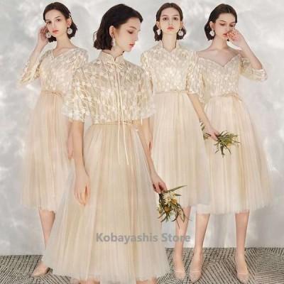 ブライズメイドドレスシャンパン色ミモレ丈Vネックオフショルダー結婚式ドレス二次会お呼ばれパーティードレス成人式ドレス