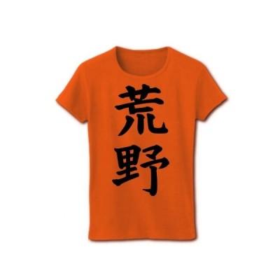 荒野 リブクルーネックTシャツ(オレンジ)