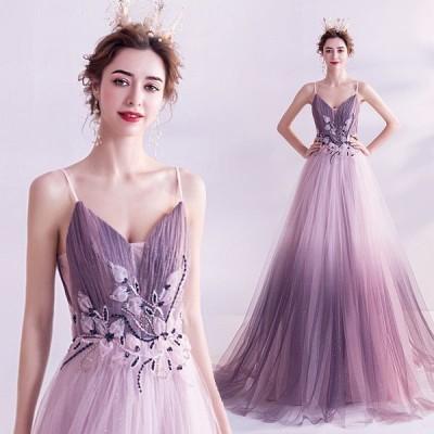 ロングドレス Aライン パーティードレス 二次会ドレス カラードレス イブニングドレス Aライン 大きいサイズ 演奏会 お花嫁ドレス 結婚式 ウェディングドレス