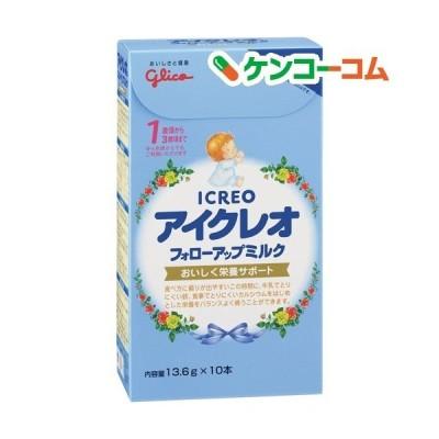 アイクレオ フォローアップミルク スティックタイプ ( 13.6g*10本入 )/ アイクレオ ( 粉ミルク )