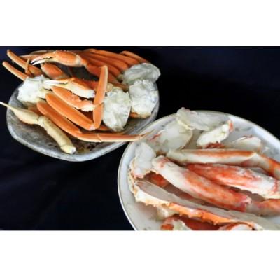 【C5-023】魚市場厳選 ずわいがに&たらばがに食べ比べ