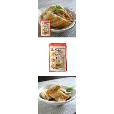 ワインに合う バターの香り タラバタリッチ39g【江戸屋】