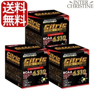 シトリックアミノ アルティメイトエボリューション (7.5g×52包入)×3箱 イミダゾールジペプチド