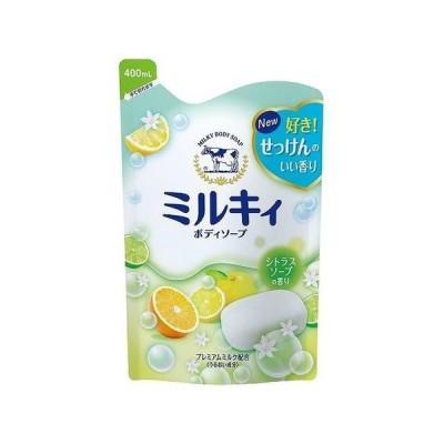 牛乳石鹸共進社 ミルキィシトラスソープの香り詰替用400ML 代引不可