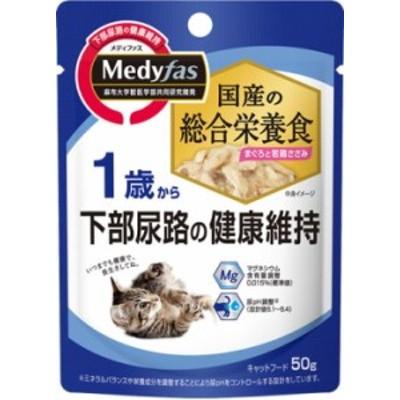 【ペットライン】メディファスウェット 1歳から まぐろと若鶏ささみ 50gx48個(ケース販売)