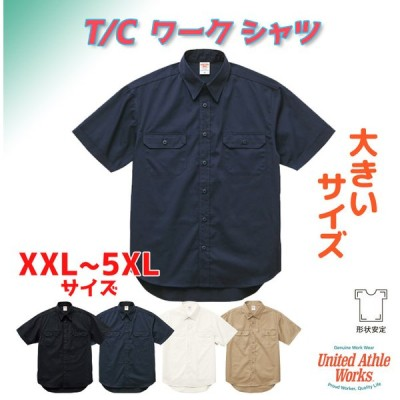 T/Cワークシャツ 大きいサイズ 半袖 無地 メンズ レディース 仕事着 作業着 1772-01