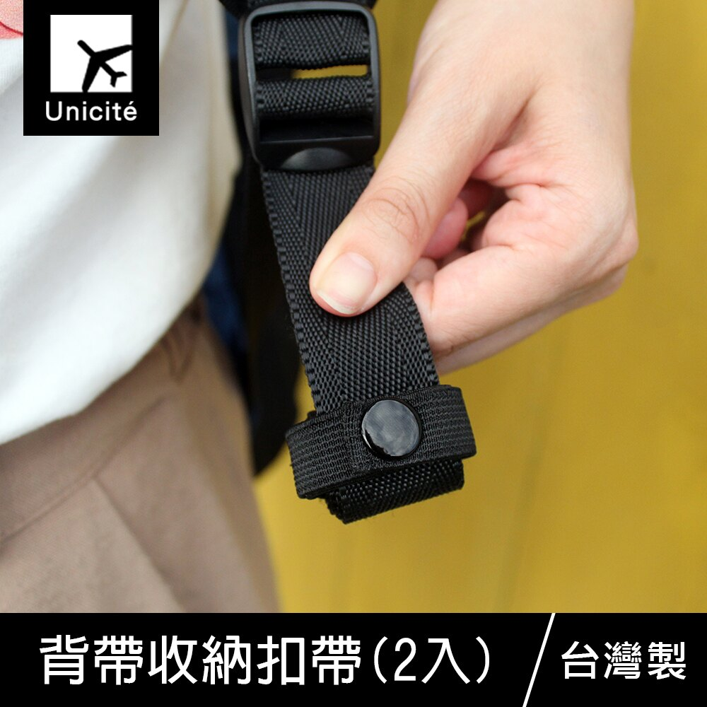 珠友 SN-60060 背帶收納扣帶/固定帶/扣條/束扣帶(2入)