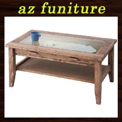 ローテーブル テーブル センターテーブル コーヒーテーブル ソファテーブル ガラステーブル リビングテーブル コレクションテーブル 机 つくえ 木製 送料無料
