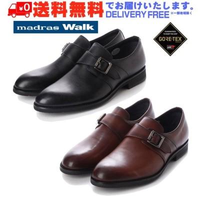 madras Walk マドラス モンクストラップ ビジネス シューズ ゴアテックス MW5908 (nesh) (新品) (送料無料)