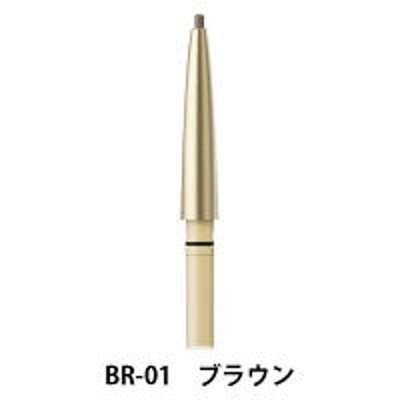 カネボウ化粧品COFFRET DOR gran(コフレドール グラン) ソフトペンシルアイブロウ レフィル BR01  Kanebo(カネボウ)
