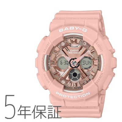 BABY-G ベビーG BA-130-4AJF CASIO カシオ ビッグケース ピンク サーモンピンク 腕時計 レディース