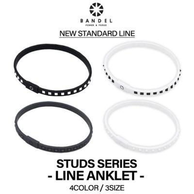 BANDEL バンデル STUDS SERIES スタッズシリーズ LINEANKLET ラインアンクレット THE NEW STANDARD LINE