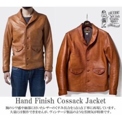 オルゲイユ 通販 ORGUEILOR-4002B Cosack Jacket コサックジャケット  Leathers レザージャケット  ステュディオダルチザン 通販